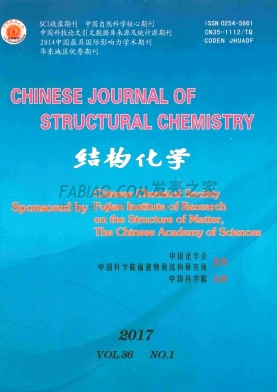 Chinese Journal of Structural Chemistry结构化学